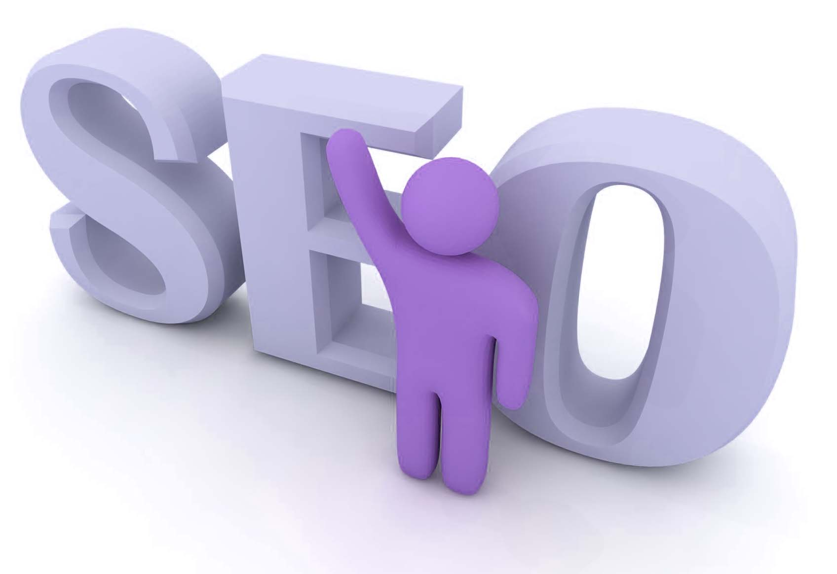 a digital marketing strategy